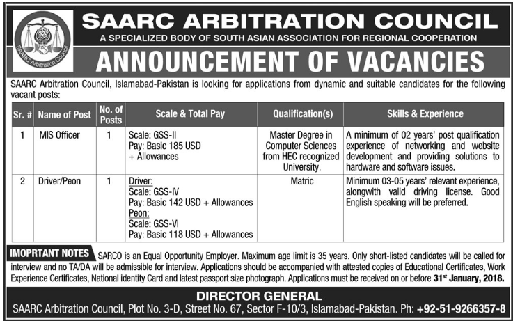 SARCO Jobs 2018 for MIS Officer