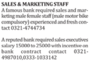 Sales & Marketing Staff Jobs Opportunity