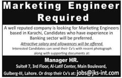 Market6ing Engineer Requi9red For Private Company