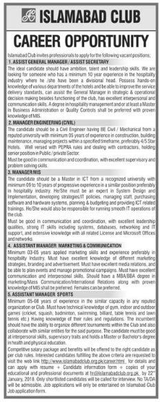 Assistant General Manager Required For Islamabad Club