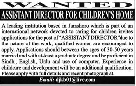 Assistant Director Required For Private Company