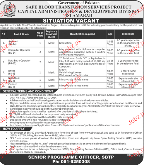 Capital Administration & Development Division Jobs