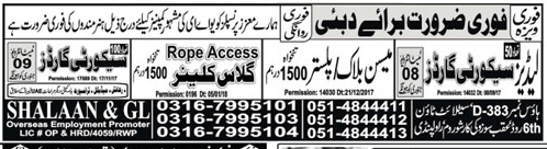 Ladies Security Guard & Glass Cleaner Jobs Opportunity