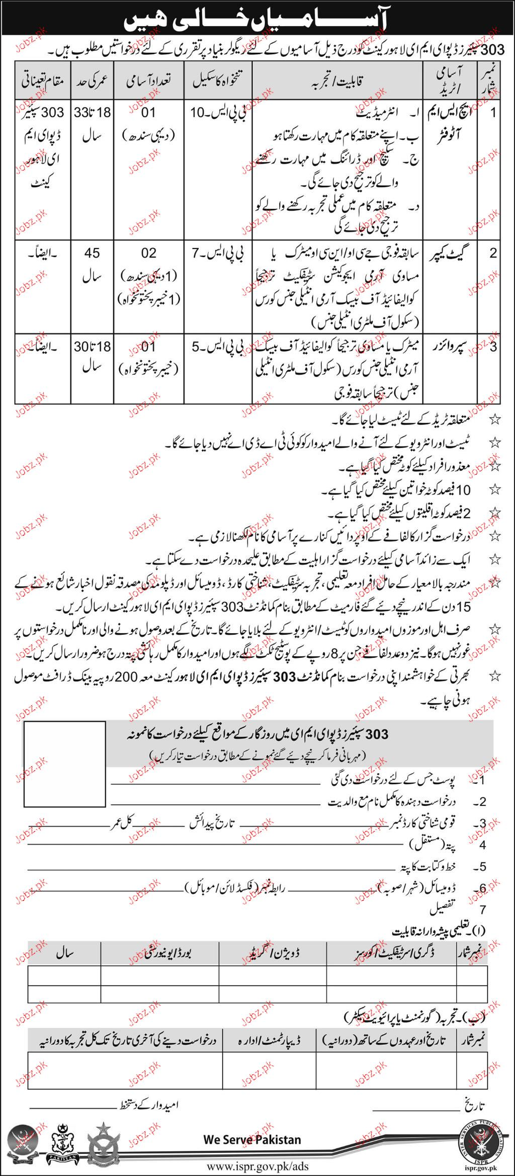 303 Spares Depot EME Lahore Cant Jobs