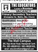 Teachers Job in The Educators School