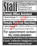 Female Office Assistant and Female Personal Secretary Wanted