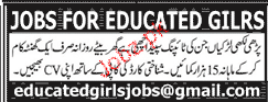 Female Educated  Staff Job Opportunity