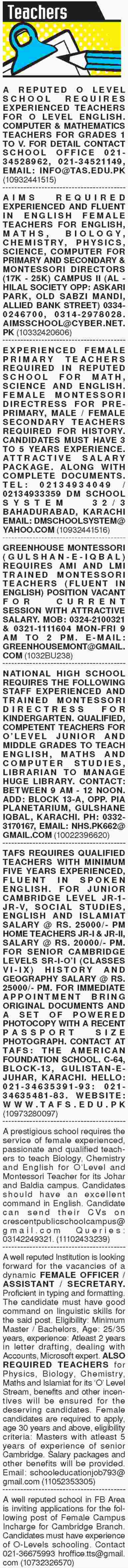 Teacher wanted in Sindh