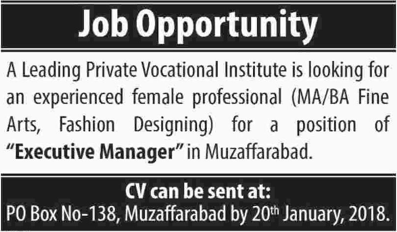 Executive Manager Jobs 2018 in AJK