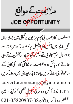 Accountant Assistant Job Opportunity
