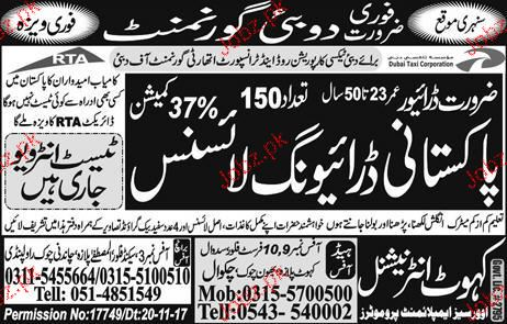 Pakistan License Holder Drivers Job Opportunity