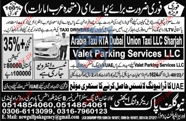 Taxi Drivers Job in UAE