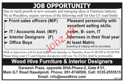 Front Sales Officers, IT Accountant Job Opportunity