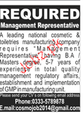 Male / Female Management Representative Job Opportunity
