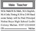 Male Teacher Jobs at Multan 2018