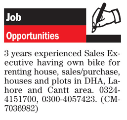 Office Staff wanted in Punjab