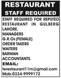 Restaurant Staff Required In Lahore