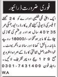 Driver Jobs Opportunity in Multan