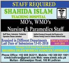 Shahida Islam Teaching Hospital Jobs for Paramedical Staff