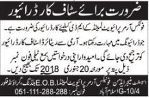 Driver Jobs Opportunity in Islamabad