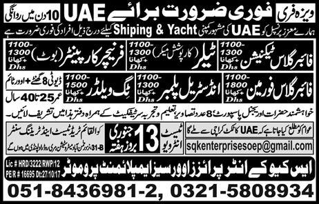 Fiberglass Technicians & Furniture Carpenter Jobs in UAE