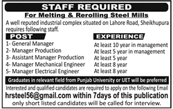 General Manager & Production Manager Jobs in Steel Mills