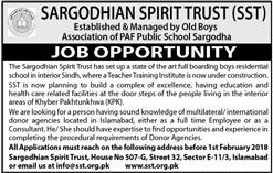Sargodhian Spirit Trust SST Jobs 2018 Consultant