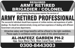 Army Retired Professionals wanted in Punjab