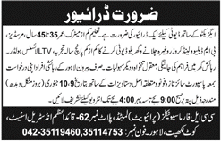 CCL Pharmaceuticals Jobs for Driver