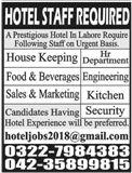 Engineering Staff & Security Staff Jobs in Hotel