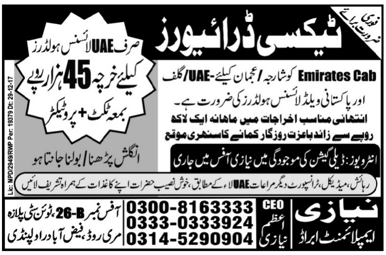 Taxi Drivers Jobs in UAE