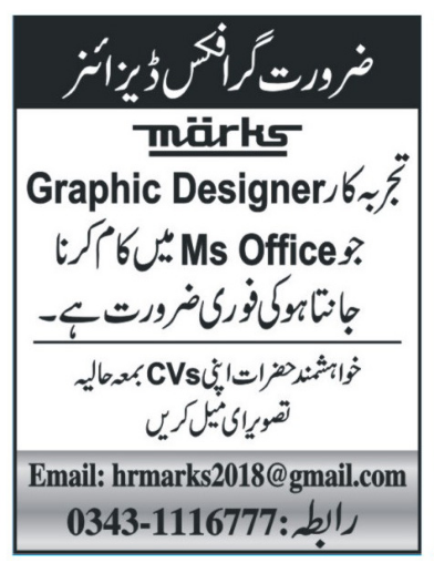 Graphic Designer Jobs Opportunity