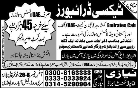 Taxi Driver Jobs Opportunity