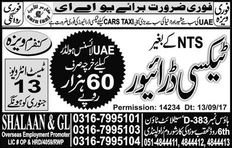 Taxi Driver required in UAE