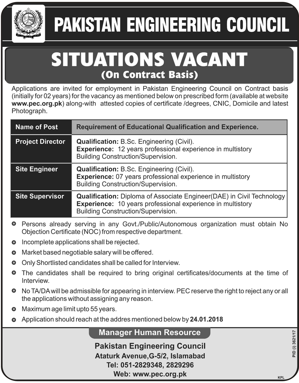 Pakistan Engineering Council PEC Jobs 2018 for Site Engineer