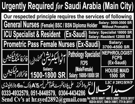 Auto Electrician & Fire Alarm Technician Jobs Open