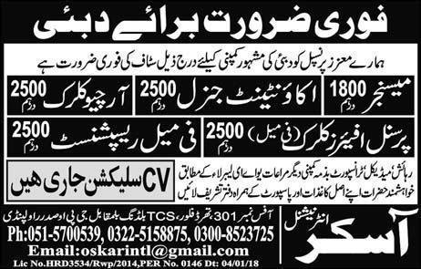 Accountant General & Personal Affair Clerk Jobs in Dubai
