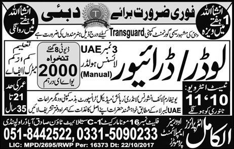 Loader & Driver Required in Dubai