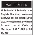 Teachers Job Opportunities For Multan