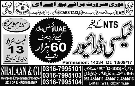 Tax Drivers Job Opportunities In UAE