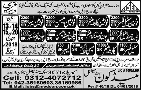 Foreman, Charge Hands, Steel Fixer, Carpenter, Labor Jobs