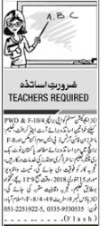 Teachers Jobs 2018 In Islamabad, Pakistan