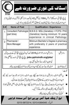 PPHI Sindh Needed Consultant Pathologist & Pharmacist