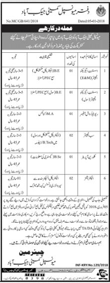 Assistant Executive, Sub Engineer, Electrician Jobs 2018