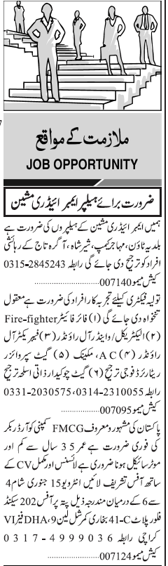 Helpers & Labors Job Opportunities 2018