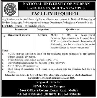NUML Jobs 2018 For Teaching Faculty At Multan Campus