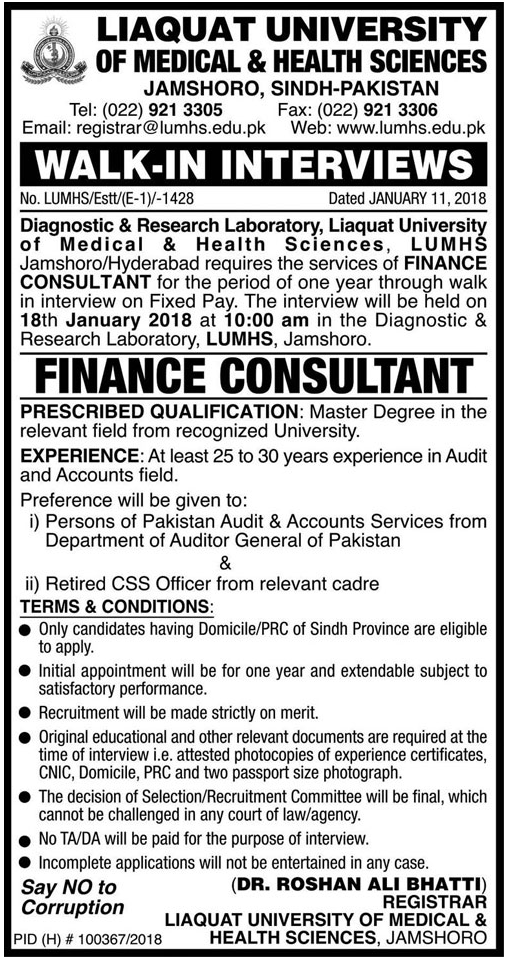 Finance Consultant Jobs 2018 in LUMHS University
