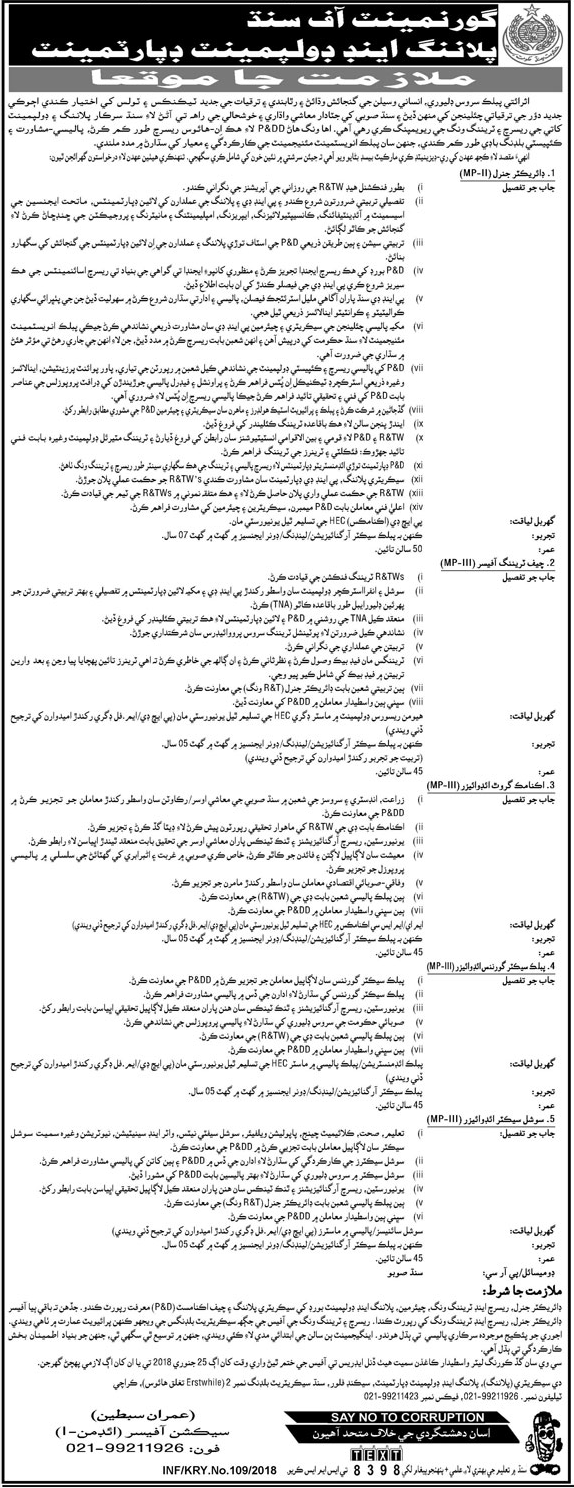 Director General & Chief Training Officer Jobs 2018