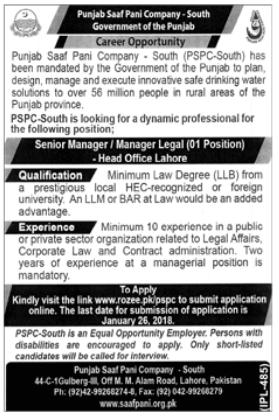 Punjab Saaf Pani Company PSPC Jobs 2018 for Senior Manager