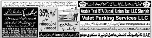 Taxi Driver required in UAE 2018